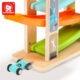 Top Bright drewniany tor samochodowy -  4 rampy miniaturka 31