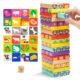 Top Bright drewniana gra - wieża Zwierzęta miniaturka 15