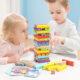 Top Bright drewniana gra - wieża Zwierzęta miniaturka 11